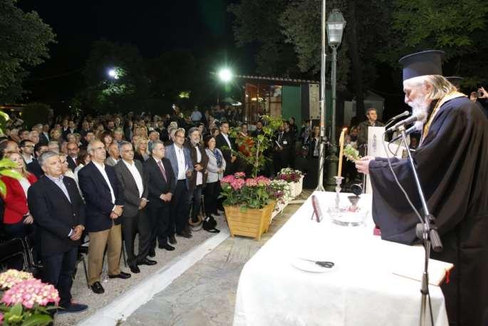 Η τελετή του Αγιασμού, από τον Γενικό Αρχιερατικό Επίτροπο,  π.Χρίστο Κυριακόπουλο, ο οποίος  μετέφερε τις ευχές του Μητροπολίτη Κηφισιάς Αμαρουσίου και Ωρωπου