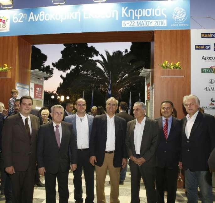 2 Στην πύλη της Ανθοκομικής Έκθεσης Κηφισιάς ο Δήμαρχος Κηφισιάς Γιώργος Θωμάκος μαζί με τους εκλεκτούς καλεσμένους