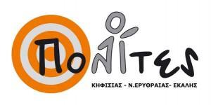 417_polites_logo